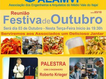 Terça tem palestra e jantar para os Associados da AEAMVI